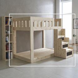 네이미 원목 수납계단형 이층 침대 Q