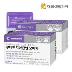 대웅생명과학 루테인 지아잔틴 오메가3 2박스 (60캡슐)