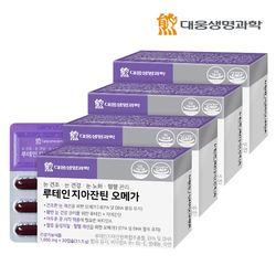 대웅생명과학 루테인 지아잔틴 오메가3 4박스 (120캡슐)