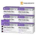 대웅생명과학 루테인 지아잔틴 오메가3 6박스 (180캡슐)