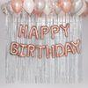 생일홈파티 알뜰장식세트 로즈골드