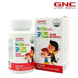 [무료배송] GNC 키즈츄어블 멀티비타민 (60캡슐) 30일분