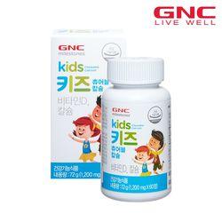 [무료배송] GNC 키즈 츄어블 칼슘 (60캡슐) 30일분