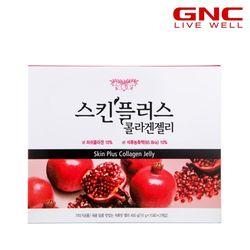 [무료배송] GNC 스킨플러스 콜라겐젤리 15g (30포) 30일분
