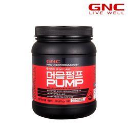 [무료배송] GNC 머슬펌프 단백질 1.05kg (70g x 15회)