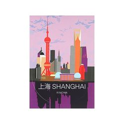 SHANGHAI LANDMARK 상하이 50900010 리모와 스티커