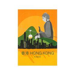 HONG KONG LANDMARK 홍콩 50900320 리모와 정품 스티커