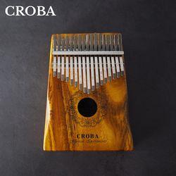 크로바 칼림바 CK-850 각인(단품)