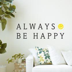 always be happy 감성 레터링 스티커 large