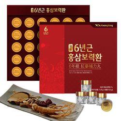 [광동] 홍삼보력환 (3.75g30환)