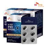 [SK케미칼] 눈건강 루테인지아잔틴 30캡슐x3개(3개월)