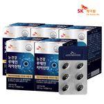 [SK케미칼] 눈건강 루테인지아잔틴 30캡슐x5개(5개월)