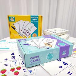 액티비티 알파벳 & 숫자 학습카드