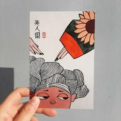미인도 시리즈3 한국 전통 엽서