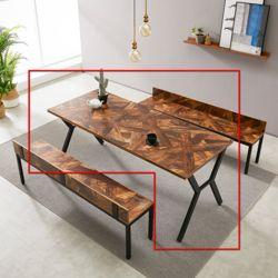 유칼립 모던 테이블 1800