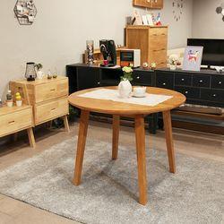 이스테지아 원목 원형 테이블 1200