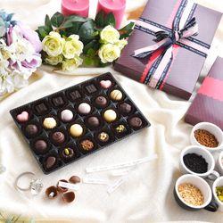 [특가] 러브메신저 초콜릿만들기세트