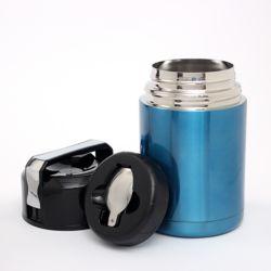 이지쿠킹 간편조리 보온죽통(1L)(블루)