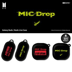 [BTS] MIC Drop HARD Galaxy Buds BudsLive CASE 버즈 케이스