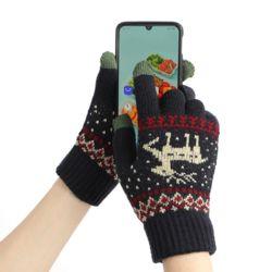 겨울사슴 스마트폰 터치장갑(네이비)