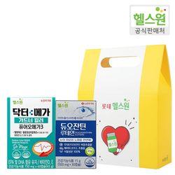 [특가/무료배송] 듀오잔틴 루테인+닥터메가 오메가3 선물세트