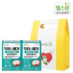 [특가/무료배송] 닥터메가 오메가3 2개 선물세트