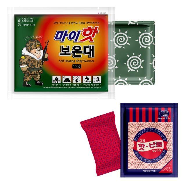 [무료배송] 국내산 핫팩 20개입