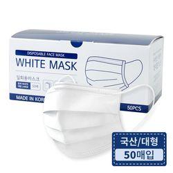 웰라이트 KF-AD 의약외품 비말차단 마스크 50매