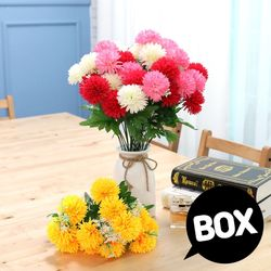 BOX판매 롱팜팜 12개 성묘 산소 꽃 납골당 조화