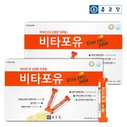 종근당 비타포유 스틱 레몬맛 120포 2박스