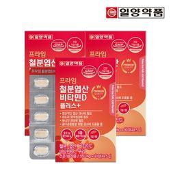 일양약품 프라임 철분 엽산 비타민D 90정 3박스