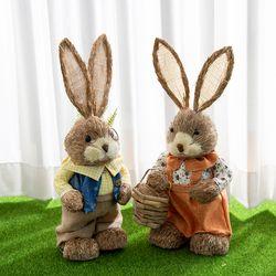 짚단 토끼 2P세트 (50cm-옐로우+오렌지)