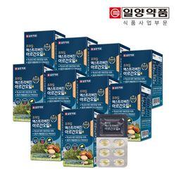 일양약품 프라임 엑스트라버진 먹는 아르간오일 10박스