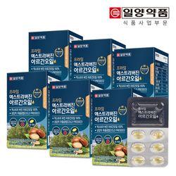 일양약품 프라임 엑스트라버진 먹는 아르간오일 6박스