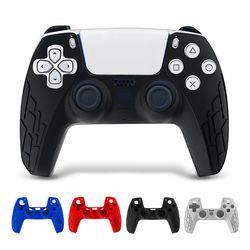 PS5 듀얼센스 그립감 향상 실리콘 케이스 보호 커버