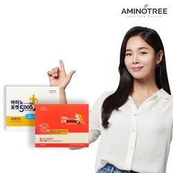 [무료배송] 라이트플랜 아미노포켓5000+10000 필수아미노산