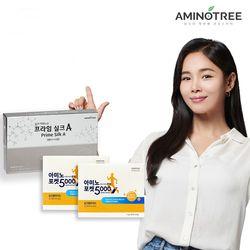 [무료배송] 시니어플랜 아미노포켓5000(2세트)+프라임실크A 필수아미노산