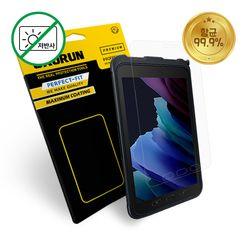 갤럭시탭 액티브3 LTE 항균 저반사 2매