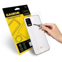 LG Q52 고선명 무광 후면 액정보호필름 2매