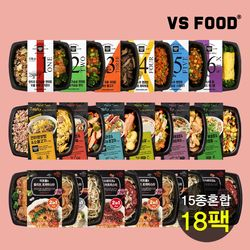 +맛있는 식단관리+ 1일 3식 18팩 패키지