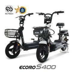 [도난 방지를 위한 자물쇠 증정] AU테크 에코로 S400 48V 17.5Ah 2인용 전동스쿠터