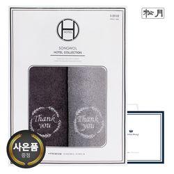 송월 땡큐 190g 뱀부얀 2매 선물세트(쇼핑백)