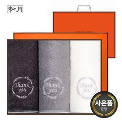 송월 땡큐 190g 뱀부얀 3매 선물세트(쇼핑백)