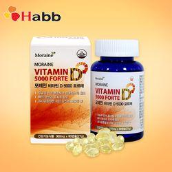 [모레인] 비타민 D 5000 포르테 90캡슐 3개월분