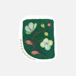 행운꽃 스티커(5장 낱개로 10개)