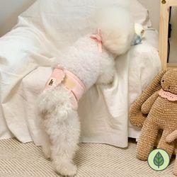 강아지 프릴 오가닉 매너벨트 수컷강아지 마킹방지