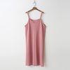 Mu V-Neck Cami Long Dress