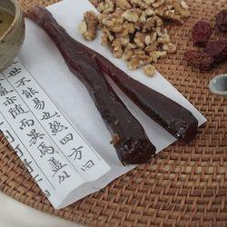 [보자기 포함] 무설탕 수제 도라지정과 선물세트 500g  부모님 선물