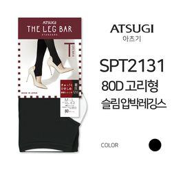 [이허브] 아츠기 단계압박 슬림 고리레깅스 80D  (SPT2131)