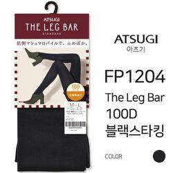 [이허브] 아츠기 자체발열 고밀도 검정스타킹 100D (FP1204)